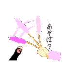 黒猫まみれ★スタンプ(個別スタンプ:31)