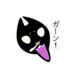 黒猫まみれ★スタンプ(個別スタンプ:32)