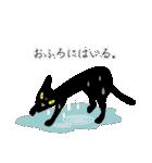 黒猫まみれ★スタンプ(個別スタンプ:33)