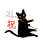 黒猫まみれ★スタンプ(個別スタンプ:34)