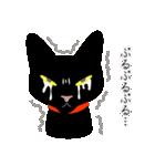 黒猫まみれ★スタンプ(個別スタンプ:35)