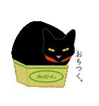 黒猫まみれ★スタンプ(個別スタンプ:37)