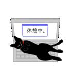 黒猫まみれ★スタンプ(個別スタンプ:38)