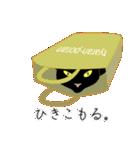 黒猫まみれ★スタンプ(個別スタンプ:39)