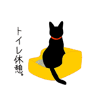 黒猫まみれ★スタンプ(個別スタンプ:40)