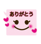 コレ使える!顔ふきだし(挨拶・日常)(個別スタンプ:1)