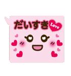 コレ使える!顔ふきだし(挨拶・日常)(個別スタンプ:3)