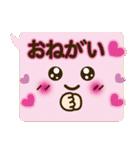 コレ使える!顔ふきだし(挨拶・日常)(個別スタンプ:4)