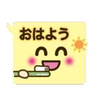コレ使える!顔ふきだし(挨拶・日常)(個別スタンプ:5)