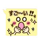 コレ使える!顔ふきだし(挨拶・日常)(個別スタンプ:7)