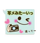コレ使える!顔ふきだし(挨拶・日常)(個別スタンプ:9)