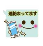コレ使える!顔ふきだし(挨拶・日常)(個別スタンプ:10)