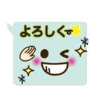 コレ使える!顔ふきだし(挨拶・日常)(個別スタンプ:11)