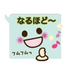コレ使える!顔ふきだし(挨拶・日常)(個別スタンプ:12)