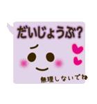 コレ使える!顔ふきだし(挨拶・日常)(個別スタンプ:13)