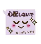 コレ使える!顔ふきだし(挨拶・日常)(個別スタンプ:14)