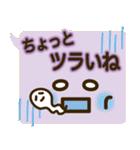 コレ使える!顔ふきだし(挨拶・日常)(個別スタンプ:15)