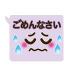 コレ使える!顔ふきだし(挨拶・日常)(個別スタンプ:16)