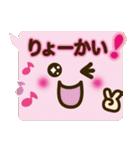 コレ使える!顔ふきだし(挨拶・日常)(個別スタンプ:17)