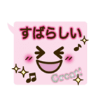 コレ使える!顔ふきだし(挨拶・日常)(個別スタンプ:18)