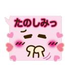 コレ使える!顔ふきだし(挨拶・日常)(個別スタンプ:20)