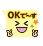 コレ使える!顔ふきだし(挨拶・日常)(個別スタンプ:21)
