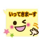 コレ使える!顔ふきだし(挨拶・日常)(個別スタンプ:23)