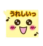 コレ使える!顔ふきだし(挨拶・日常)(個別スタンプ:24)