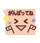 コレ使える!顔ふきだし(挨拶・日常)(個別スタンプ:25)