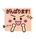 コレ使える!顔ふきだし(挨拶・日常)(個別スタンプ:26)