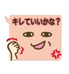 コレ使える!顔ふきだし(挨拶・日常)(個別スタンプ:27)
