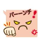 コレ使える!顔ふきだし(挨拶・日常)(個別スタンプ:28)