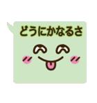 コレ使える!顔ふきだし(挨拶・日常)(個別スタンプ:29)