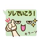 コレ使える!顔ふきだし(挨拶・日常)(個別スタンプ:30)