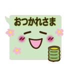 コレ使える!顔ふきだし(挨拶・日常)(個別スタンプ:31)