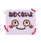コレ使える!顔ふきだし(挨拶・日常)(個別スタンプ:34)