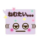 コレ使える!顔ふきだし(挨拶・日常)(個別スタンプ:35)