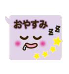 コレ使える!顔ふきだし(挨拶・日常)(個別スタンプ:36)
