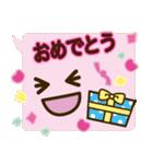 コレ使える!顔ふきだし(挨拶・日常)(個別スタンプ:37)