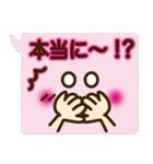 コレ使える!顔ふきだし(挨拶・日常)(個別スタンプ:38)