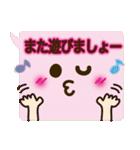 コレ使える!顔ふきだし(挨拶・日常)(個別スタンプ:39)