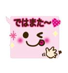 コレ使える!顔ふきだし(挨拶・日常)(個別スタンプ:40)