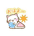 にゃーにゃー団(個別スタンプ:01)