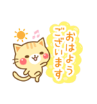 にゃーにゃー団(個別スタンプ:02)