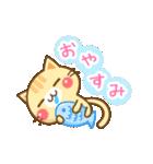 にゃーにゃー団(個別スタンプ:03)