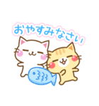 にゃーにゃー団(個別スタンプ:04)