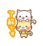 にゃーにゃー団(個別スタンプ:07)