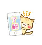にゃーにゃー団(個別スタンプ:08)