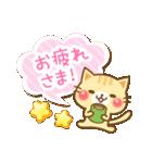 にゃーにゃー団(個別スタンプ:09)