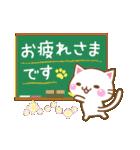 にゃーにゃー団(個別スタンプ:11)
